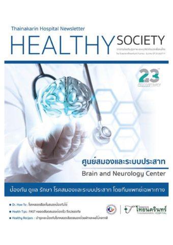 Healthy Society 77