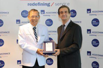 AXA Assistance Award