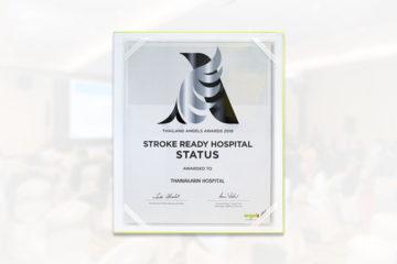Stroke_Ready_2019
