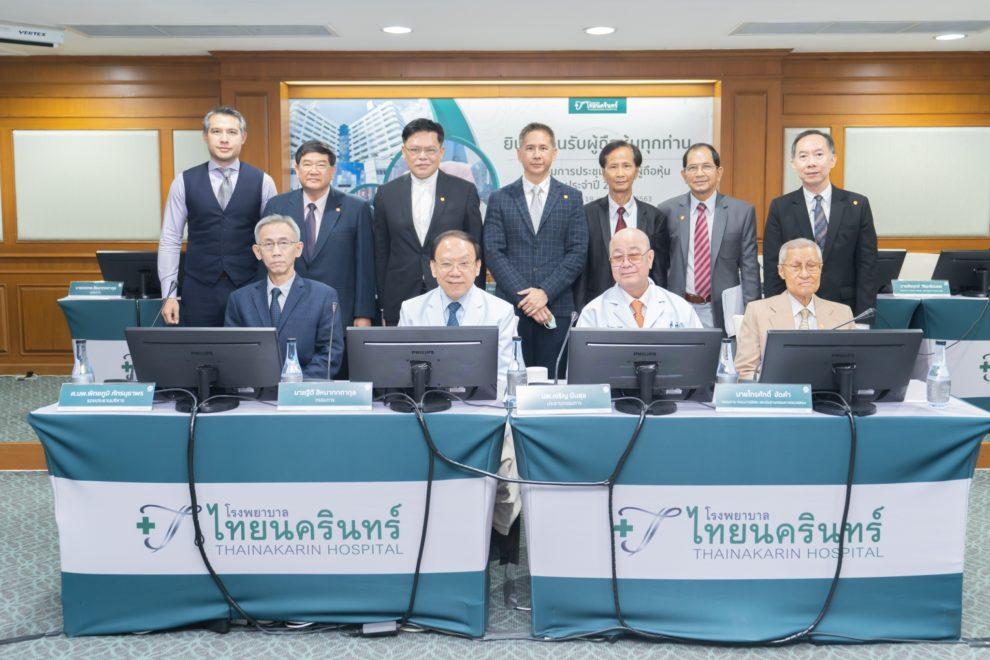 shareholder-meeting-202011