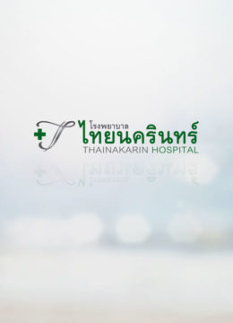 Thainakarin-Doctor