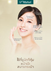 botox_Cover