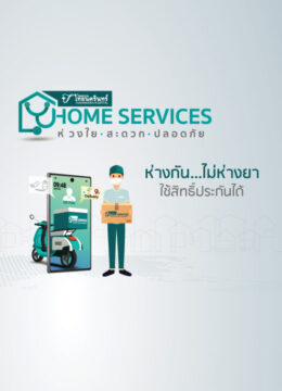 home_serrvice_cover