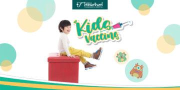 2-kid-vaccine