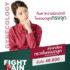 Fight Pain_GYN-11