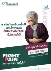 Fight Pain_Surgery-05
