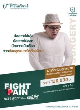 Fight Pain_Surgery-07
