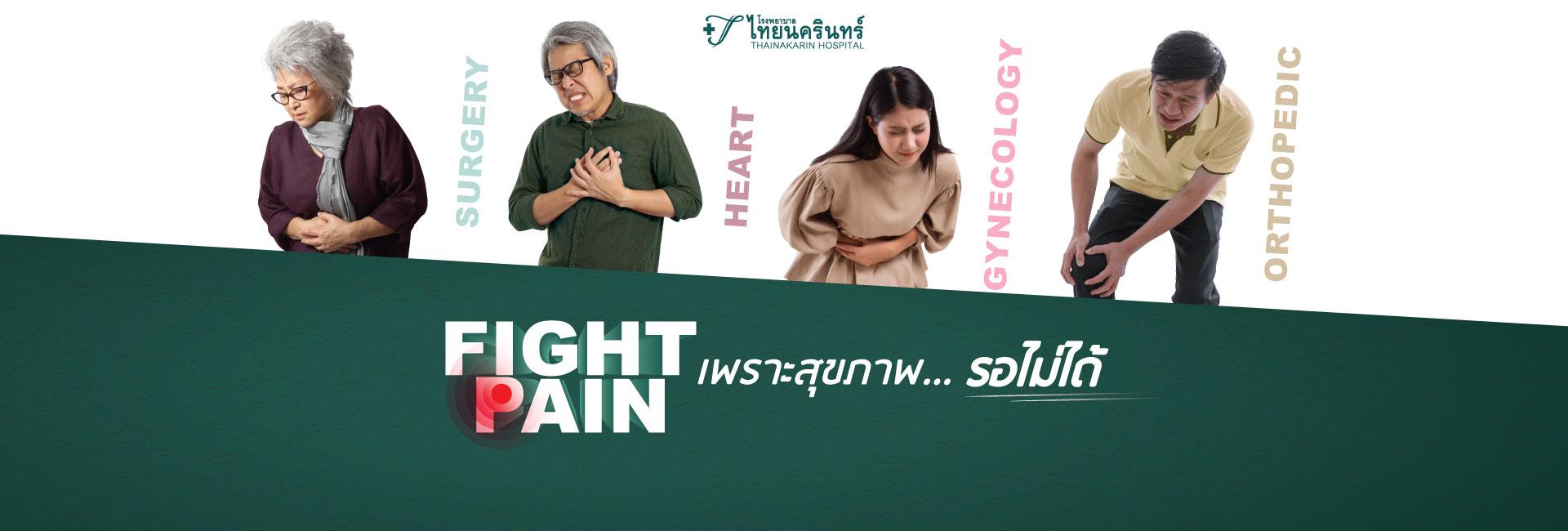fIGHT_PAIN_Slide Banner(web)