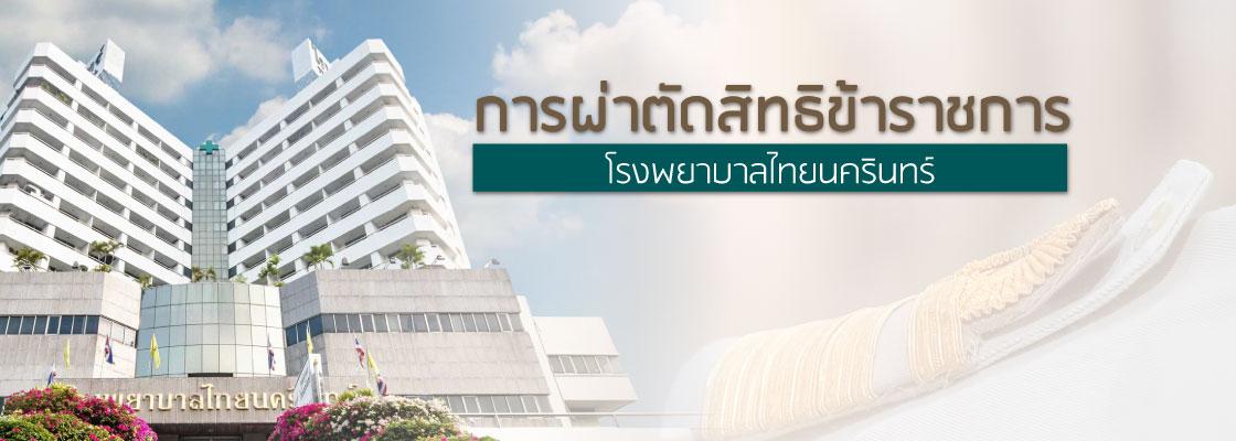 government-header